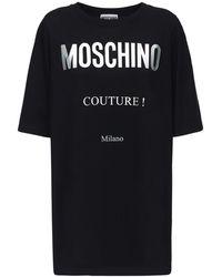 Moschino コットンジャージーウェア - ブラック