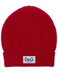 Dolce & Gabbana D&g ウールニットビーニー - レッド