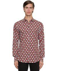 Dolce & Gabbana Рубашка Из Хлопка С Принтом - Красный