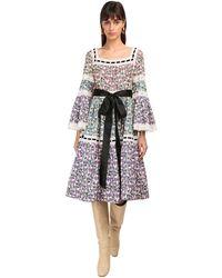 Marc Jacobs Платье Из Поплин И Кружева - Многоцветный