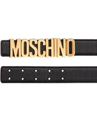 Moschino - Кожаный Ремень С Логотипом - Lyst