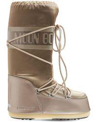 "Moon Boot Stiefel ""icon Glance s"" - Grau"