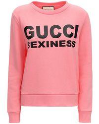 Gucci - ジャージースウェットシャツ - Lyst