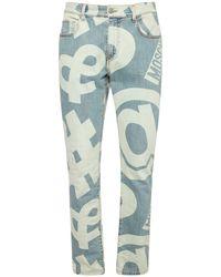 Moschino Symbols ストレッチジーンズ - ブルー