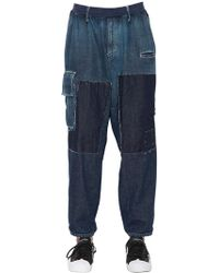 Yohji Yamamoto - 16cm Patchwork Cotton Denim Jeans - Lyst