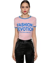 Dolce & Gabbana - Fashion Devotion Ringer Tee - Lyst