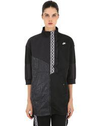 Nike - Nsw パッカブルパッチワークスウェットシャツ - Lyst