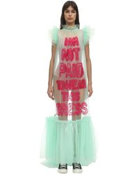 Viktor & Rolf I Am Not Paid Tulle Maxi Dress - Green