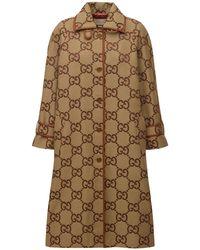 Gucci Trenchcoat Aus Canvas Mit Logo - Natur