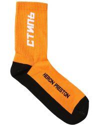 Heron Preston Ctnmb Long Cotton Socks - Orange