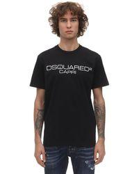 DSquared² - Cool Fitコットンジャージーtシャツ - Lyst