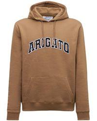 Axel Arigato College オーガニックコットンフーディー - ナチュラル