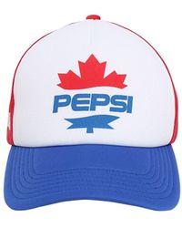 DSquared² - Pepsi ベースボールキャップ - Lyst