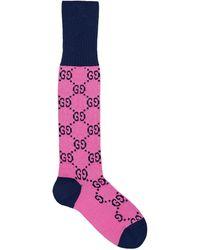 "Gucci Socken Aus Baumwollmischung ""gg Multicolor"" - Pink"