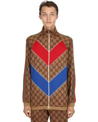 Gucci GG Technical Jersey Jacket - Natural