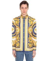 Versace Heritage Baroque Print Silk Shirt - Multicolor