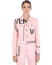Versace Куртка Из Хлопкового Деним С Капюшоном - Розовый
