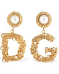 Dolce & Gabbana Barocco Logo Faux Pearl Clip-on Earrings - Mettallic