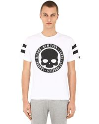 """Hydrogen T-Shirt """"Circle Cities"""" In Cotone - Bianco"""