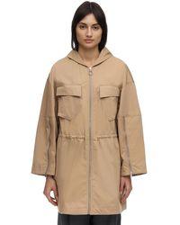 Stella McCartney Куртка Из Хлопка - Естественный