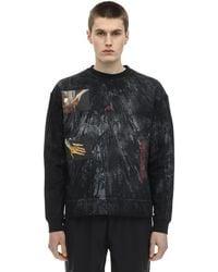 A_COLD_WALL* オーバーサイズ ジャージースウェットシャツ - グレー