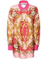 Moschino Рубашка Из Шелка С Принтом - Многоцветный