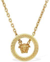 Versace Medusa & Greek Motif Circle Necklace - Metallic