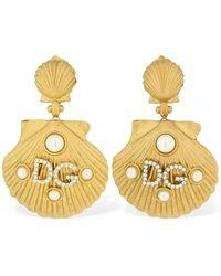 Dolce & Gabbana Dg イヤリング - メタリック