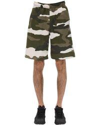 Nike Nsw Sportswear Club Camo Shorts - Green