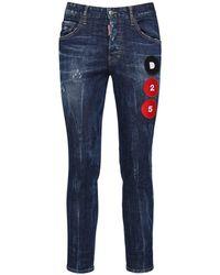 DSquared² D25 スケーターデニムジーンズ 16.5cm - ブルー