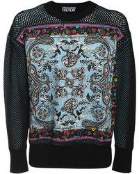 Versace Jeans Couture ビスコースブレンドセーター - ブラック