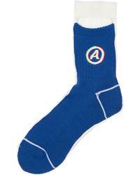 ADER error Logo Mismatched Cotton Socks - Blau