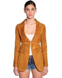 DSquared² Замшевая Куртка - Коричневый