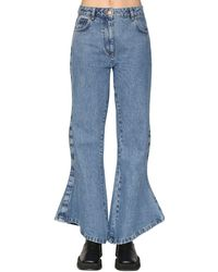 AALTO Flared Cotton Denim Jeans - Blue