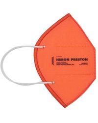 Heron Preston 再利用可能マスク - オレンジ