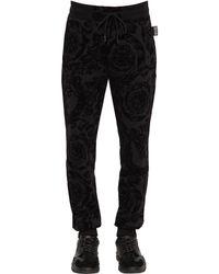 Versace Jeans コットンブレンドスウェットパンツ - ブラック