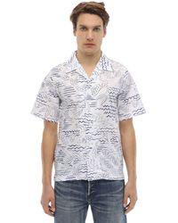 KENZO Рубашка Из Хлопка С Принтом - Белый