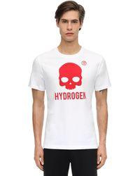 Hydrogen ロゴ Tシャツ - ホワイト
