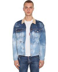 DSquared² Джинсовая Куртка Из Хлопкового Денима - Синий