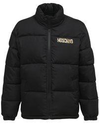 Moschino パファージャケット - ブラック