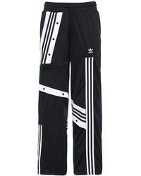 adidas Originals Daniille Cathari Edition ブラック Tp ラウンジ パンツ