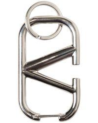 Valentino Garavani V Logo メタルキーホルダー - メタリック