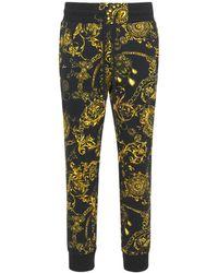 Versace Jeans Couture コットンスウェットパンツ - マルチカラー