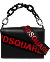 DSquared² ロゴ レザーショルダーバッグ - ブラック