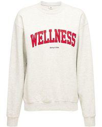 Sporty & Rich Wellness Ivy コットンスウェットシャツ - グレー