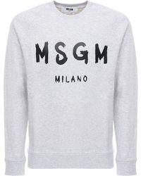 MSGM コットンジャージースウェットシャツ - グレー