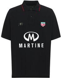 Martine Rose Football コットンポロ - ブラック