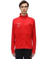 "Nike Trainingsjacke ""nsw Swoosh"" - Rot"