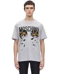 Moschino Футболка Из Хлопка - Серый