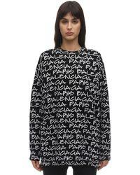 Balenciaga ヴァージンウールセーター - ブラック